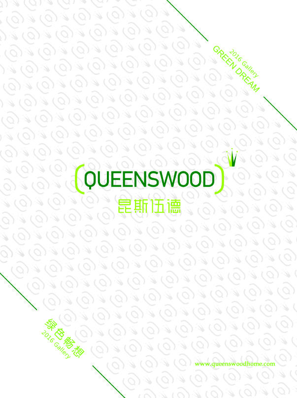 Queenswood catalogue - 2016