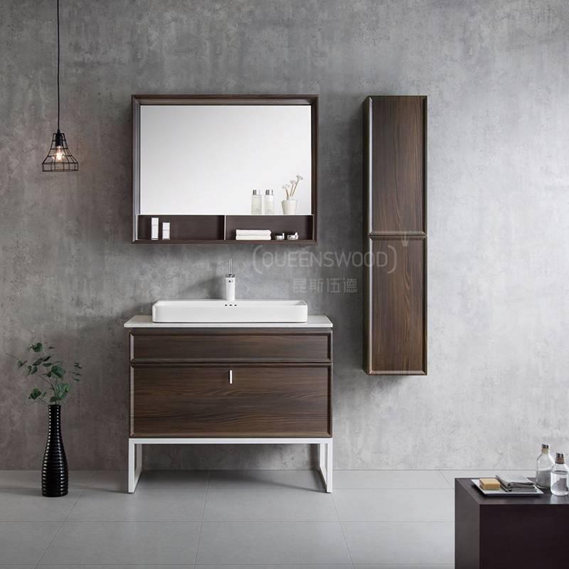 Floor Standing Bathroom Cabinet with Drawers - JUPITER Series