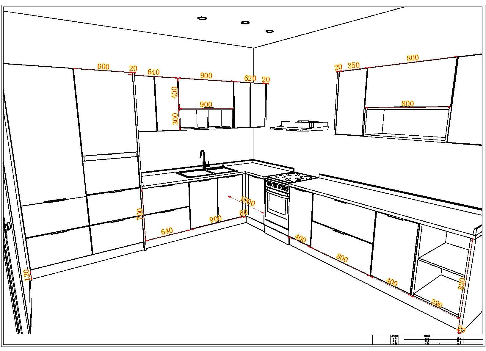 Duplex Project - Segenal