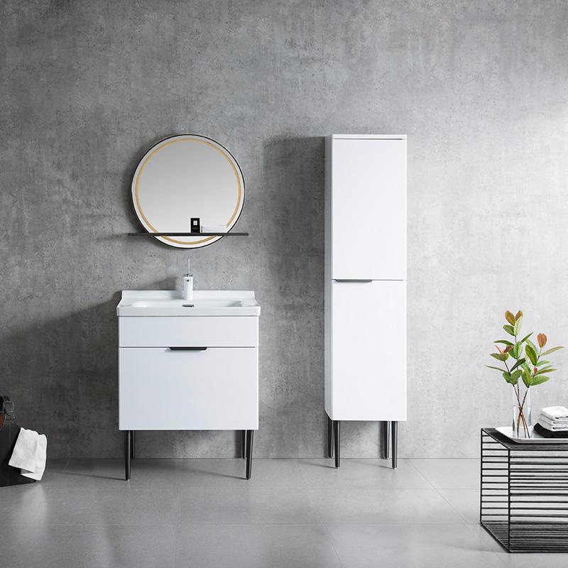 Floor Standing Bathroom Cabinet with Drawers - ISTAR Series