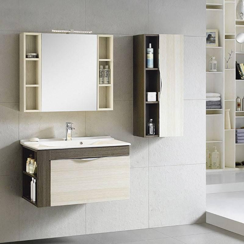 Dark & Light Paulownia Wood Wall Mounted Bathroom Cabinet - Sunflower Series